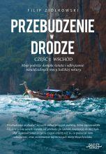 książka Przebudzenie w drodze (Wersja elektroniczna (PDF))