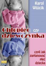 okładka - książka, ebook Chłopiec czy dziewczynka...