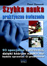 okładka książki Szybka nauka - praktyczne ćwiczenia