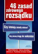 okładka - książka, ebook 46 zasad zdrowego rozsądku