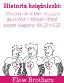 okładka książki Historia księżniczki
