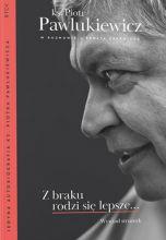 okładka - książka, ebook Z braku rodzi się lepsze...