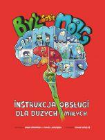 okładka - książka, ebook Był sobie mózg